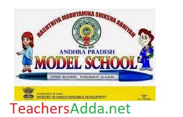 AP MODEL SCHOOLS TRANSFER GRIEVANCES SERVICE