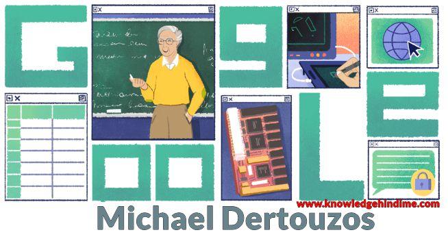 माइकल डेर्टूउज़ोस की जीवनी : Michael Dertouzos Biography In Hindi