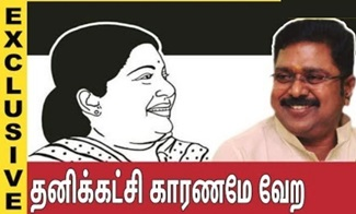 The Reason Behind The TTV Dhinakaran New Party | Interview