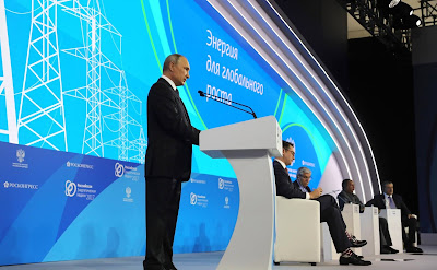 President of Russia Vladimir Putin. Russian Energy Week Forum in Moscow.