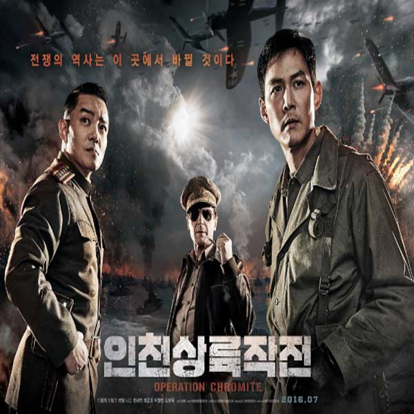 Operation Chromite, Film Operation Chromite, Operation Chromite Synopsis, Operation Chromite Trailer, Operation Chromite Review, Download Poster Film Operation Chromite 2016