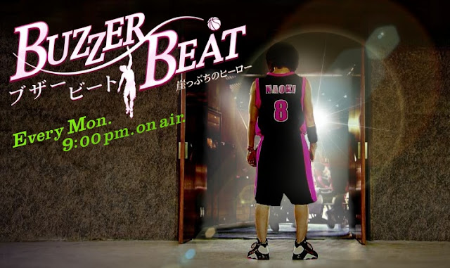 Download Drama Jepang Buzzer Beat Batch Subtitle Indonesia