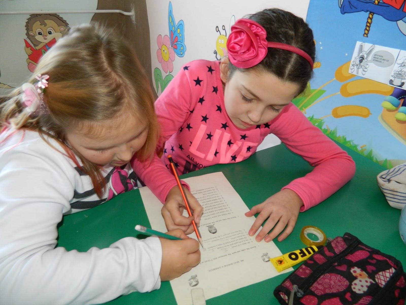 Teacher Emi