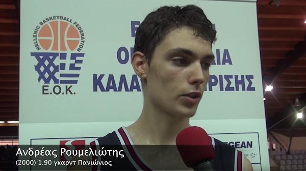 EOK | Εθνική Παίδων:  Οι δηλώσεις των νεαρών διεθνών από τα Τρίκαλα... (vid)