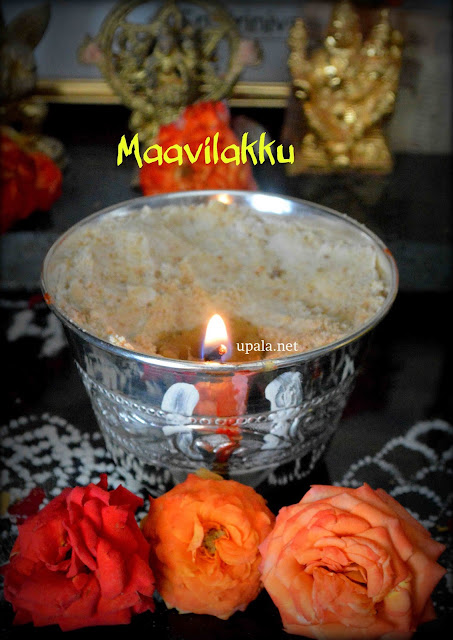 Maa vilakku Maavu Recipe/Rice flour lamp
