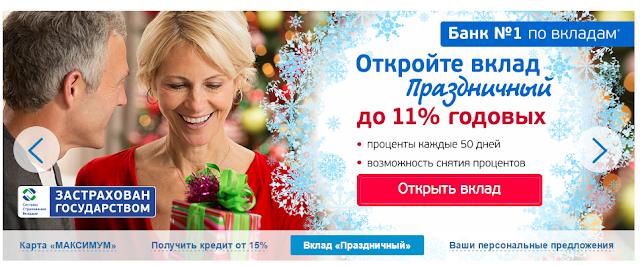 ubrr.ru