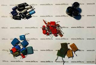 на картинке изображены конденсаторы. В верху электролитические, в середине и с низу неполярные