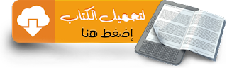 http://www.mediafire.com/file/pioru4aqr9kdhrg