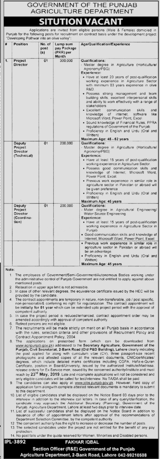 Jobs In Agriculture Department Govt Of Pakistan-Salary 300000 Rs Per
