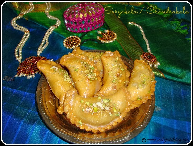 Chandrakala / Suryakala/Chandrakala Gujiya / Chandrakala Recipe / Suryakala Recipe/Stuffed Sweet Puffs Recipe-Deepawali Sweet Recipe