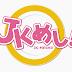 Review: JK Meshi!
