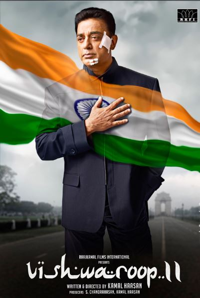 Vishwaroop 2 First Look