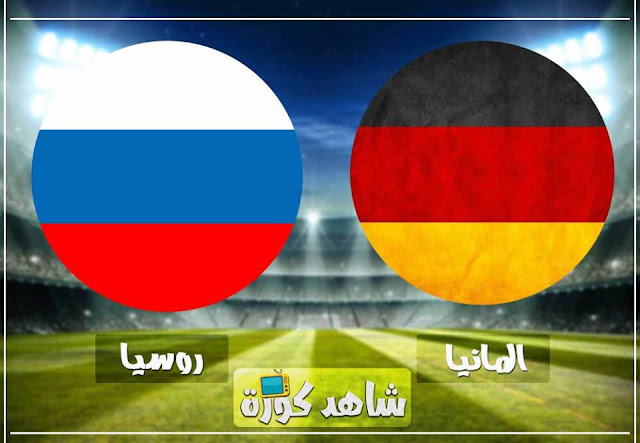 germany-vs-russia