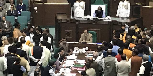 विधानसभा: भाजपा के हाथ से उपाध्यक्ष पद भी गया, पार्टी हंगामा मचाती रह गई | MP NEWS
