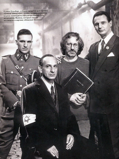 La Lista De Schindler 25 Aniversario