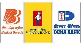vijaya-bank-dena-bank-will-merge-with-bank-of-baroda-1-april