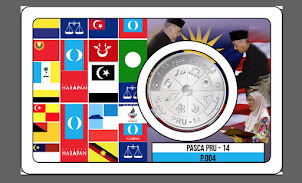 1 DiRHAM, PASCA-PRU 14, version 3 (Code: 8-06/2018)