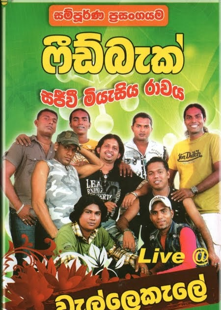 Live show song mp3 download