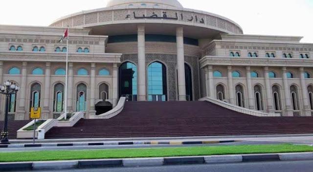 محكمة لغير المسلمين في أبو ظبي