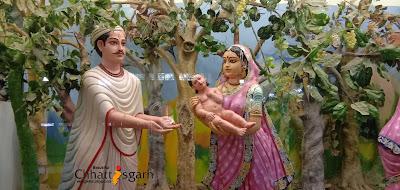 Shree Mahaprabhuji Prakatya Sthal Champaran