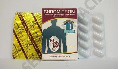 سعر ودواعى إستعمال دواء كروميترون Chromitron كبسولات مكمل غذائى