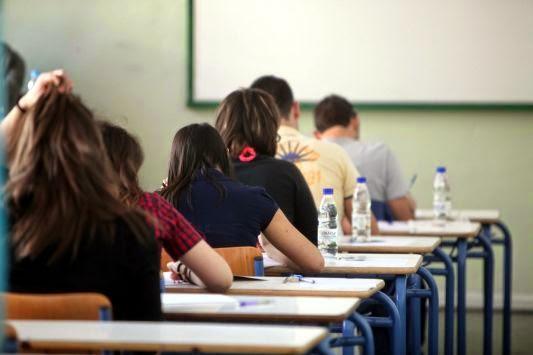 Πολυτεχνείο Κρήτης: Καμία δυνατότητα για επέκταση του χρόνου διεξαγωγής των εξετάσεων