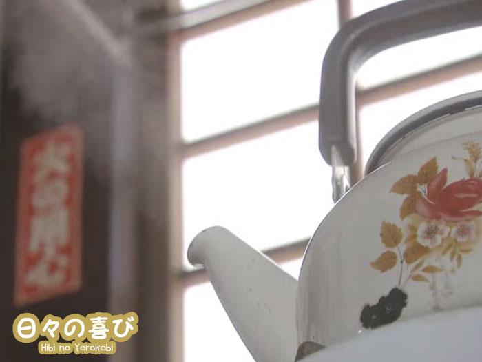 bouilloire japonaise traditionnelle drama osen