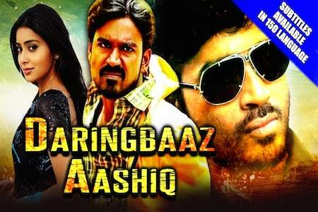Poster Of Daringbaaz Aashiq (Kutty) 2016 Hindi Dubbed 720p HDRip x264 Free Download Watch Online Worldfree4u