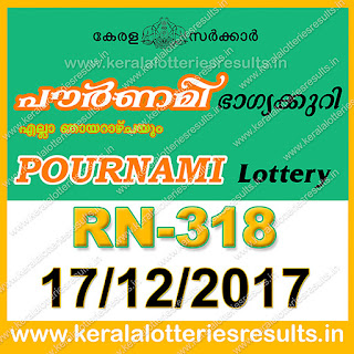 keralalotteriesresults.in, kerala lottery, kl result,  yesterday lottery results, lotteries results, keralalotteries, kerala lottery, keralalotteryresult, kerala lottery result, kerala lottery result live, kerala lottery today, kerala lottery result today, kerala lottery results today, today kerala lottery result, kerala lottery result 17-12-2017, pournami lottery results, kerala lottery result today pournami, pournami lottery result, kerala lottery result pournami today, kerala lottery pournami today result, pournami kerala lottery result, pournami lottery RN 318 results 17-12-2017, pournami lottery RN 318, live pournami lottery RN-318, pournami lottery, kerala lottery today result pournami, pournami lottery RN-318 17/12/2017, today pournami lottery result, pournami lottery today result, pournami lottery results today, today kerala lottery result pournami, kerala lottery results today pournami, pournami lottery today, today lottery result pournami, pournami lottery result today, kerala lottery result live, kerala lottery bumper result, kerala lottery result yesterday, kerala lottery result today, kerala online lottery results, kerala lottery draw, kerala lottery results, kerala state lottery today, kerala lottare, kerala lottery result, lottery today, kerala lottery today draw result, kerala lottery online purchase, kerala lottery online buy, buy kerala lottery online