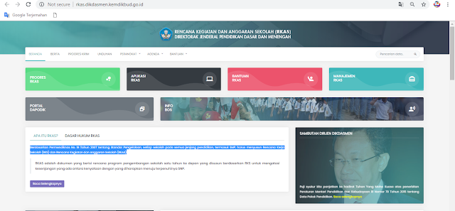 gambar web rkas dikdasmen kemendikbud