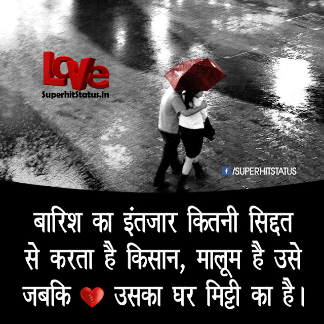 Life Shayari images in Hindi Dp Photo Pics
