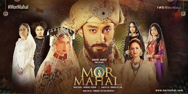 'Mor Mahal' Pak Drama on Geo Tv Channel Wiki Plot,Cast,Promo,Title Song,Timing,Pics