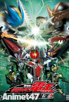Kamen Rider Chou Den O Trilogy - Movie Kamen Rider Chou Den O Trilogy 2013 Poster