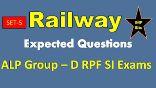 Railway ALP Police Exam Expected Bits Set – 5