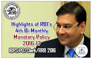 Highlights of RBI's 4th Bi-Monthly Monetary Policy Statement 2016-17 | Download in PDF