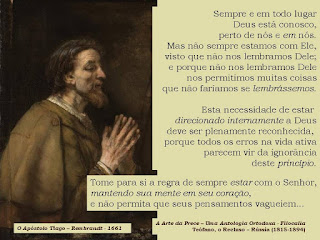Sūtras do Coração: 175 aforismos dos grandes sábios e filósofos