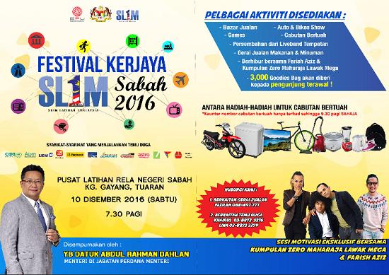 Festival Kerjaya SL1M Malaysia