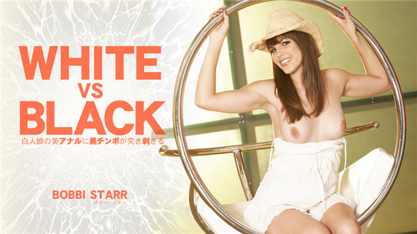 Kin8tengoku 1611 金8天国 1611 金髪天国 白人娘の美アナルに黒チンポが突き刺さる BLACK VS WHITE BOBBI STARR / ボビー スター R2JAV Free Jav Download FHD HD MKV WMV MP4 AVI DVDISO BDISO BDRIP DVDRIP SD PORN VIDEO FULL PPV Rar Raw Zip Dl Online Nyaa Torrent Rapidgator Uploadable Datafile Uploaded Turbobit Depositfiles Nitroflare Filejoker Keep2share、有修正、無修正、無料ダウンロード