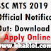 SSC MTS 2019 Official Notification Out: Download PDF Now
