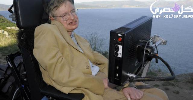 متابعة تفاصيل وفاة ستيفن هوكينج عالم الفيزياء البريطاني - Stephen Hawking