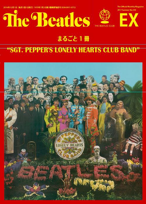 レビュー:月刊ザ・ビートルズ臨時増刊号『まるごと1冊 SGT. PEPPER'S LONELY HEARTS CLUB BAND』新版Ver.1.02