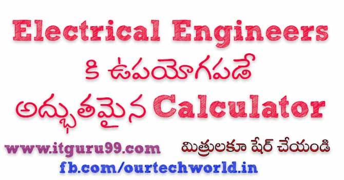 Calculator For Electrical Engineers