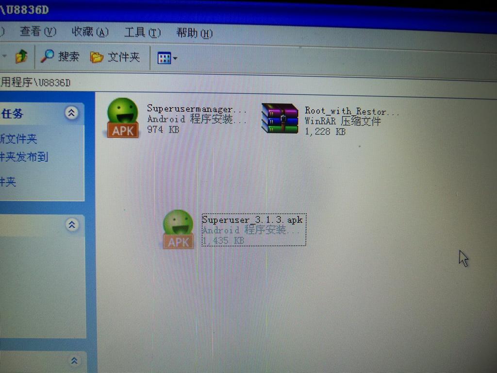Huawei Root Apk