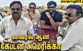 Captain Vijaykanth Rocking In America | Health Update