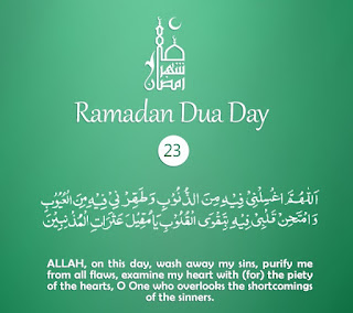 Examine Heart With Piety [Daily Supplications for 30 Days of Ramadan] Dua Twenty-Third Day of Ramadan 2018 (Ramzan 2018)=Reside in Places From the Gardens of Paradise