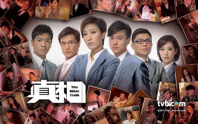 Tvb series download