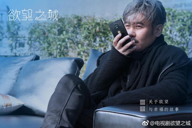 City of Desire c-drama Wu Xiu Bo