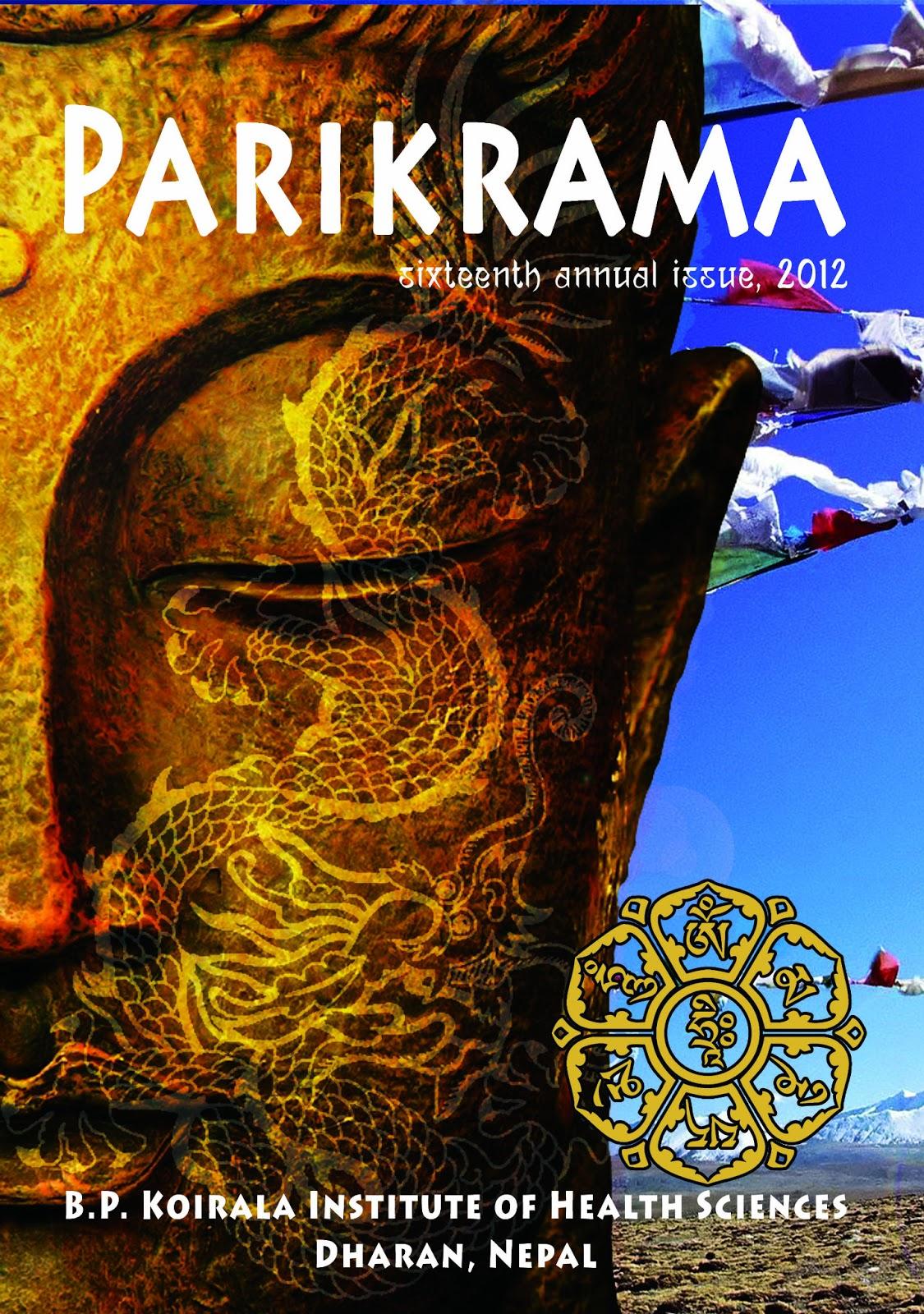 Parikrama 16th Edition