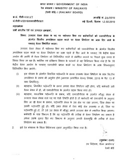 7th-cpc-pay-fixation-dopt-clarification-on-regular-promotion-after-macp-hindi
