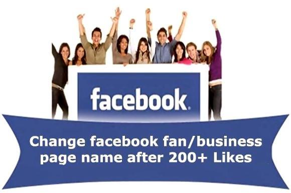 تعرف-علي-احدث-طريقة-لتغيير-اسم-صفحة-فيسبوك-حتي-بعد-تجاوزها-200-لايك